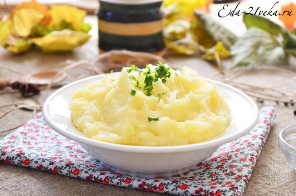 Картофельное пюре.